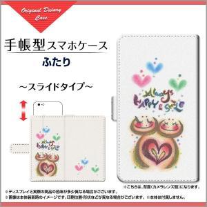 スマホケース iPhone XS/XS Max XR X 8/8 Plus 7/7 Plus SE 6s/6sPlus iPod 手帳型 スライド式 ケース ふたり わだの めぐみ デザイン イラスト 墨 パステル|orisma
