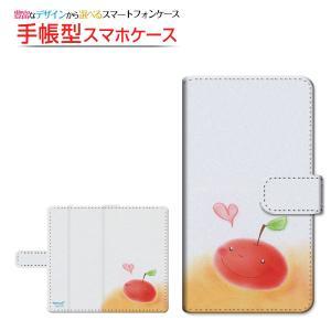 スマホケース iPhone XS/XS Max XR X 8/8 Plus 7/7 Plus SE 6/6s 6Plus/6sPlus 手帳型 スライド式 ケース りんごとハート やのともこ デザイン イラスト りんご|orisma