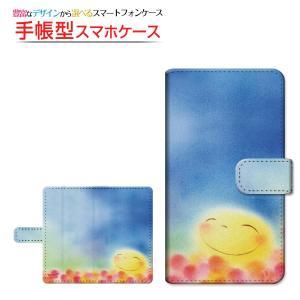スマホケース iPhone XS/XS Max XR X 8/8 Plus 7/7 Plus SE 6/6s 6Plus/6sPlus 手帳型 スライド式 にっこりお月さま やのともこ デザイン イラスト 月 夜空|orisma