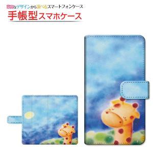 スマホケース iPhone XS/XS Max XR X 8/8 Plus 7/7 Plus SE 6/6s 6Plus/6sPlus 手帳型 スライド式 ケース 夜空ときりん やのともこ デザイン イラスト きりん 月|orisma