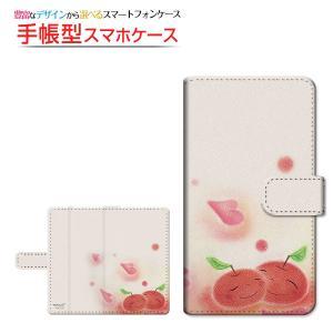 スマホケース iPhone XS/XS Max XR X 8/8 Plus 7/7 Plus SE 6/6s 6Plus/6sPlus 手帳型 スライド式 ケース 仲良しりんご やのともこ デザイン イラスト りんご|orisma