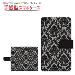 スマホケース iPhone XS/XS Max XR X 8/8 Plus 7/7 Plus SE 6s/6sPlus 手帳型 スライド式 液晶保護フィルム付 ダマスク柄 type001 綺麗 きれい モノトーン|orisma