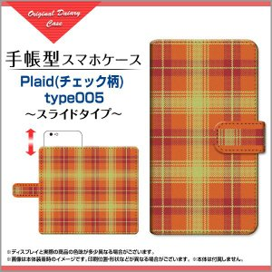 スマホケース iPhone XS/XS Max XR X 8/8 Plus 7/7 Plus SE 6/6s 6Plus/6sPlus 手帳型 スライド式 液晶保護フィルム付 Plaid(チェック柄) type005 ちぇっく 格子|orisma