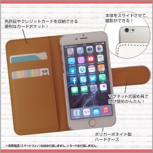 スマホケース iPhone XS/XS Max XR X 8/8 Plus 7/7 Plus SE 6/6s 6Plus/6sPlus 手帳型 スライド式 液晶保護フィルム付 F:chocalo デザイン 池田 優 チョコレート|orisma|04