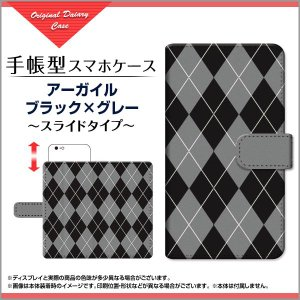 スマホケース iPhone XS/XS Max XR X 8/8 Plus 7/7 Plus SE 6/6s 6Plus/6sPlus 手帳型 スライド式 液晶保護フィルム付 アーガイルブラック×グレー アーガイル柄|orisma