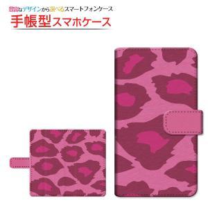 スマホケース iPhone XS/XS Max XR X 8/8 Plus 7/7 Plus SE 6s/6sPlus 手帳型 スライド式 液晶保護フィルム付 レオパード柄type2ピンク アニマル柄 動物柄|orisma