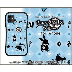 スマホケース iPhone 12 mini アイフォン トゥエルブ ミニ 耐衝撃 ハイブリッドケース ストラップホール付 チェックアリス ブルー|orisma