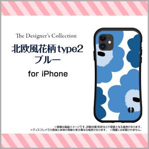 スマホケース iPhone 12 mini アイフォン トゥエルブ ミニ 耐衝撃 ハイブリッドケース ストラップホール付 北欧風花柄type2ブルー|orisma