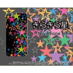 スマホケース iPhone 6s ハードケース/TPUソフトケース きらきら星(ブラック) カラフル ポップ スター ほし 黒|orisma