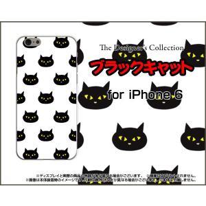 スマホケース iPhone 6s ハードケース/TPUソフトケース ブラックキャット ねこ 猫 黒 ドット ポップ|orisma