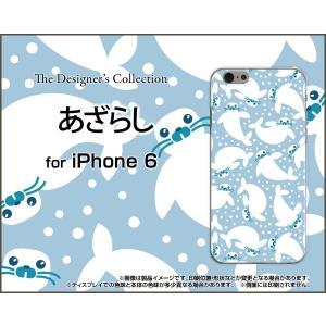 スマホケース iPhone 6s ハードケース/TPUソフトケース あざらし どうぶつ 生き物 アザラシ かわいい|orisma