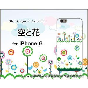 スマホケース iPhone 6s ハードケース/TPUソフトケース 空と花 春 そら はな かわいい イラスト カラフル|orisma