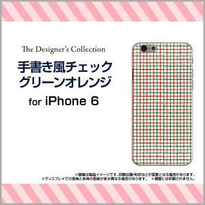 スマホケース iPhone 6s ハードケース/TPUソフトケース 手書き風チェックグリーンオレンジ チェック柄 格子柄  緑 シンプル|orisma