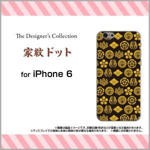 スマホケース iPhone 6s ハードケース/TPUソフトケース 家紋ドット 和柄 日本 和風 家紋 歴史 桜 さくら ブラック 黒|orisma