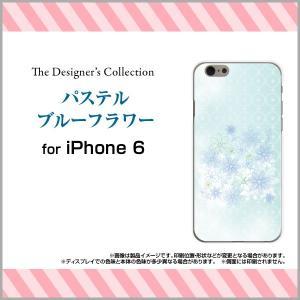 スマホケース iPhone 6s ハードケース/TPUソフトケース パステルブルーフラワー 花柄 フラワー 水玉 ドット ブルー 青 かわいい|orisma