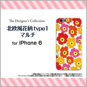 スマホケース iPhone 6s ハードケース/TPUソフトケース 北欧風花柄type1マルチ マリメッコ風 花柄 フラワー カラフル|orisma