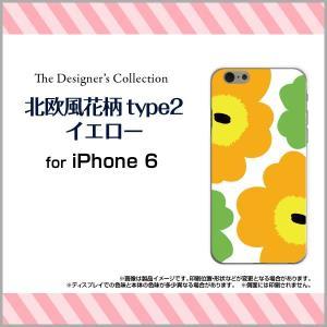 スマホケース iPhone 6s ハードケース/TPUソフトケース 北欧風花柄type2イエロー マリメッコ風 花柄 フラワー グリーン 黄 緑|orisma