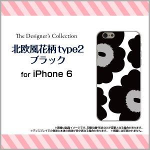 スマホケース iPhone 6s ハードケース/TPUソフトケース 北欧風花柄type2ブラック 花柄 フラワー 黒 モノトーン|orisma