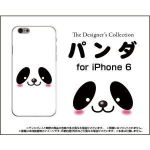 スマホケース iPhone 6s ハードケース/TPUソフトケース パンダ 動物 パンダ ぱんだ|orisma