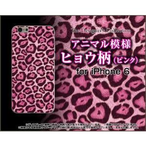 スマホケース iPhone 6s ハードケース/TPUソフトケース ヒョウ柄 (ピンク) レオパード 豹柄(ひょうがら) 格好いい|orisma