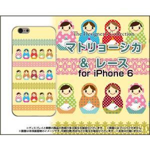 スマホケース iPhone 6s ハードケース/TPUソフトケース マトリョーシカ&レース 可愛い(かわいい) ロシアの人形 ポップ|orisma