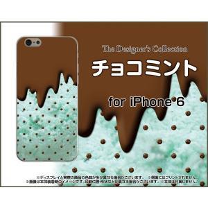 スマホケース iPhone 6s ハードケース/TPUソフトケース チョコミント アイス 可愛い(かわいい)|orisma