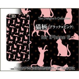 スマホケース iPhone 6s ハードケース/TPUソフトケース 猫柄(ブラック×ピンク) ネコ模様(ねこ) 可愛い(かわいい) 水玉(ドット)|orisma