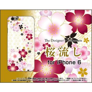 スマホケース iPhone 6s ハードケース/TPUソフトケース 桜流し さくら(サクラ) 和柄 白(ホワイト)|orisma