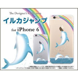 スマホケース iPhone 6s ハードケース/TPUソフトケース イルカジャンプ|orisma