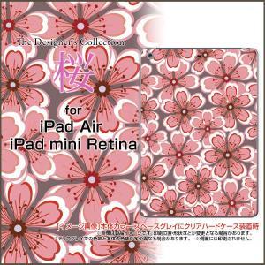 iPad シリーズ iPad Air iPad mini Retina iPad mini ハード タブレット ケース 桜|orisma