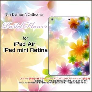 iPad シリーズ iPad Air iPad mini Retina iPad mini ハード タブレット ケース Pastel Flower|orisma