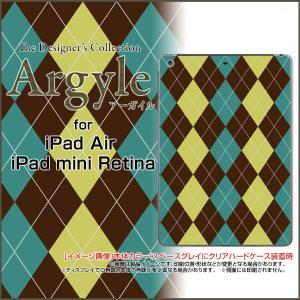 iPad シリーズ iPad Air iPad mini Retina iPad mini ハード タブレット ケース Aegyle(アーガイル) type001|orisma
