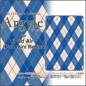 iPad シリーズ iPad Air iPad mini Retina iPad mini ハード タブレット ケース Aegyle(アーガイル) type002|orisma