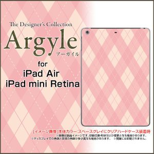 iPad シリーズ iPad Air iPad mini Retina iPad mini ハード タブレット ケース Aegyle(アーガイル) type003|orisma