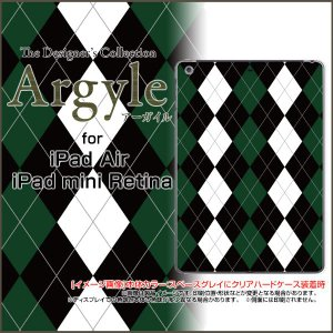 iPad シリーズ iPad Air iPad mini Retina iPad mini ハード タブレット ケース Aegyle(アーガイル) type004|orisma