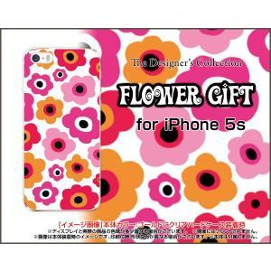iPhone5 iPhone5s iPhone5c アイフォン5 5s 5c ハード ケース  フラワーギフト(ピンク×オレンジ) カラフル ポップ 花 ピンク オレンジ|orisma