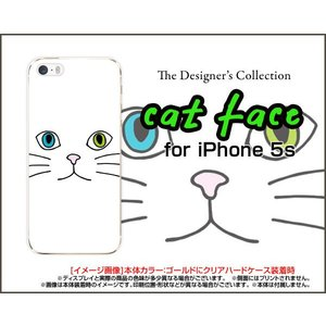 iPhone5 iPhone5s iPhone5c アイフォン5 5s 5c ハード ケース キャットフェイス(ホワイト) ねこ 猫 白 顔 ひげ ヒゲ|orisma