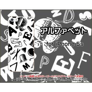 iPhone5 iPhone5s iPhone5c アイフォン5 5s 5c ハード ケース アルファベット(モノトーン) フォント 白 黒 アルファベット|orisma