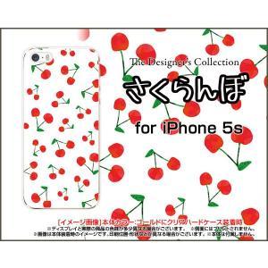 iPhone5 iPhone5s iPhone5c アイフォン5 5s 5c ハード ケース さくらんぼ チェリー サクランボ 赤 果物