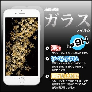 スマホケース iPhone XS/XS Max XR X 8 8Plus 7 7Plus SE 6/6s iPod 手帳型ケース/カバー 和柄type005 和風 三重襷 みえだすき|orisma|04