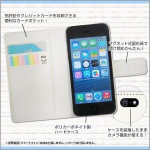 スマホケース iPhone XS/XS Max XR X 8 8Plus 7 7Plus SE 6/6s iPod 手帳型ケース/カバー 北欧風花柄type1レッド 花柄 フラワー レッド 赤|orisma|02