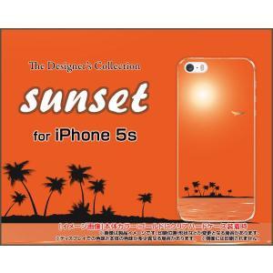 iPhone5 iPhone5s iPhone5c アイフォン5 5s 5c ハード ケース Sunset 夏 サマー 夕日 かもめ
