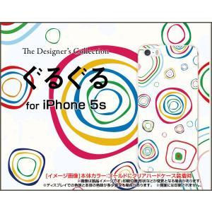 iPhone5 iPhone5s iPhone5c アイフォン5 5s 5c ハード ケース ぐるぐる ポップ イラスト カラフル まる