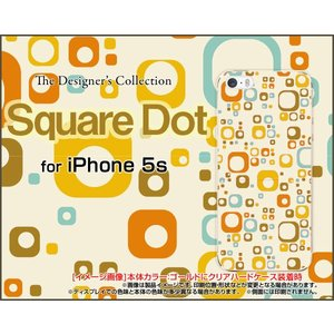 iPhone5 iPhone5s iPhone5c アイフォン5 5s 5c ハード ケース Square Dot ドット 四角 パターン