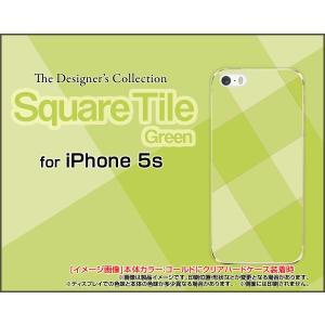 iPhone5 iPhone5s iPhone5c アイフォン5 5s 5c ハード ケース SquareTile(Green) タイル 緑 グリーン チェック 四角|orisma
