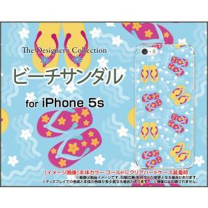 iPhone5 iPhone5s iPhone5c アイフォン5 5s 5c ハード ケース ビーチサンダル 夏 サマー 海 ドット