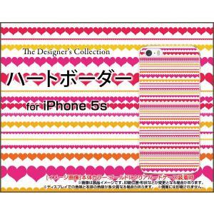 iPhone5 iPhone5s iPhone5c アイフォン5 5s 5c ハード ケース ハートボーダー しましま はーと ピンク ぴんく|orisma