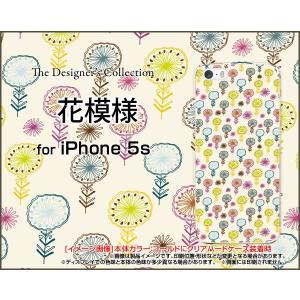 iPhone5 iPhone5s iPhone5c アイフォン5 5s 5c ハード ケース 花模様 はな イラスト フラワー アート ドット