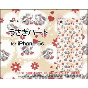 iPhone5 iPhone5s iPhone5c アイフォン5 5s 5c ハード ケース うさぎハート ウサギ ラビット 動物 生き物 かわいい