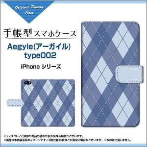 スマホケース iPhone XS/XS Max XR X 8 8Plus 7 7Plus SE 6/6s iPod 手帳型ケース/カバー 液晶保護フィルム付 Aegyle(アーガイル) type002 あーがいる 格子 菱形|orisma